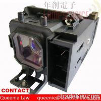 Projector Lamp NEC VT85LP