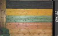 Walls and wooden flooring