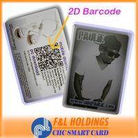 PVC 2D Barcode Card