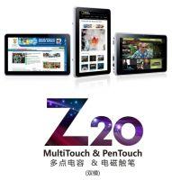 10.2 Inch Multi Touch Pocket PC (Z20)