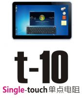 10.2 Inch Single Touch Full Screen PDA (T10)
