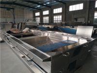 Abelly 16ft all welded U plat bottom Boat/Jon boat