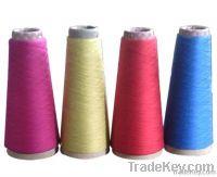 Bamboo Blended Yarn