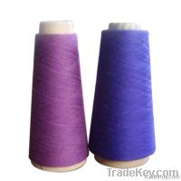 Bamboo Blended Yarn