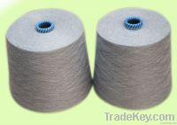 Cashmare blended yarn