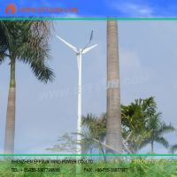 Horizontal Wind Turbine 5Kw