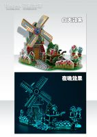 3D DIY Windmill � Grow in the dark Puzzle