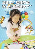 Panda Magnetic Sketch Book