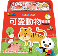 Food Superman Magnetic Book-Cute Animals
