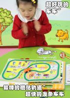 DIY Railcar Magnetic Game Book Henry Educational Toy