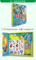 Magnetic Board Game Box Rescue Animals