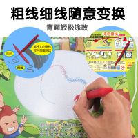 Magnetic Drawing Sketching Book Board