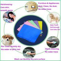 Pet ice towel/ cooling towel