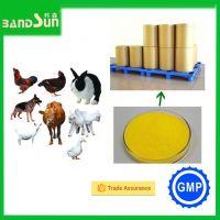 poultry feed additive veterinary medicine gmp cow medicine doxycycline animal medicine poultry medicine