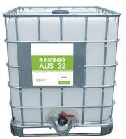 automotive grade technical grade prilled carbamide/urea  liquid for adblue