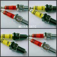 MEIYA spark plug