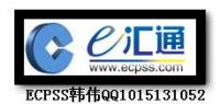 Shanghai Ecpss Co. Limited(E-commerce Payment Service Solution)