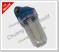 Water Filter Mould