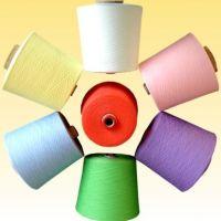 viscose spun yarn dyed