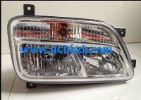 Beiben 80B Headlamp
