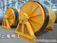 2600*2800 intermittent ball mill