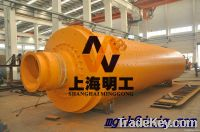 rolling mill raw material