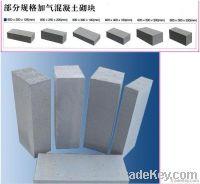 ACC brick making machine, brick making machine, foamed brick making