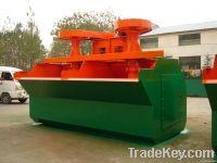 Flotation cell / High flotation tires / Froth flotation machine