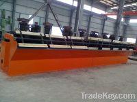Gold flotation machine / Sand flotation machine / Dissolved air flotat