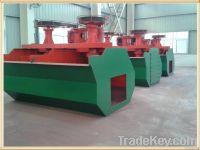 Flotation cells for sale / Flotation machine for ore / Lead zinc flota