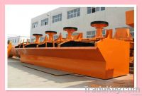 Iron ore flotation cell / Good price laboratory flotation machine / Go