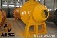 iron ore wet grinding ball mill / ball mill pot / large ball mill