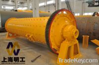 large ball mill / ball mill test / low consumption ball mill