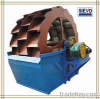 wheel sand washer / sand washer design