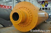 mining grinding ball mill / big ball mill / ore dressing ball mill