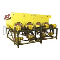 Jigging machine/Iron ore concentrating