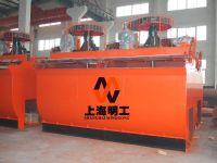 reagents for copper flotation / Flotation Machine / iron ore flotation