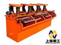 dissolved air flotation system / flotation machine for copper ore / hot sales flotation machine