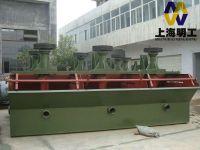 gold flotation equipment / flotation concentrate machine / magnetic flotation