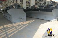 sf flotation separator / flotation machine processing / good quality flotation machine