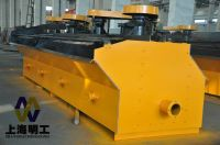 copper ore flotation cell / flotation cell / Mineral Selecting Machine