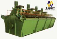 molybdenum ore flotation / flotation machine supplier / good price laboratory flotation machine