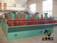 flotation machine for mining / flotation cell design / mineral processing flotation machine