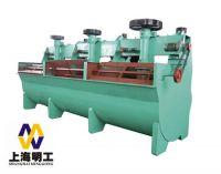 mineral processing flotation machine / Flotation Equipment / lead flotation machine
