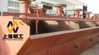 flotation radial tire / ore flotation equipment / copper ore flotation