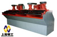 agitator flotation machine / fluorite flotation machine / flotation separator machine
