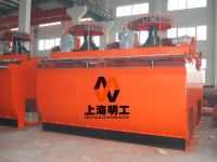 copper ore flotation separator / high efficiency flotation machine / flotation machine manufacturer