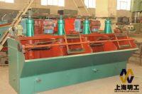 flotation process equipment / ore flotation cell / copper ore froth flotation