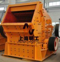 cement impact crusher / stone fine impact crusher / gold ore impact crusher
