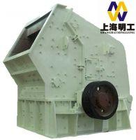 ore impact crusher / high capacity impact crusher / large impact crusher